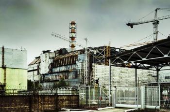 Reattore 4 a Cernobyl.jpg