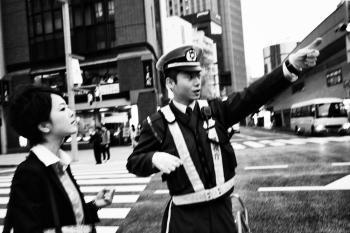 TOKYO 24x24