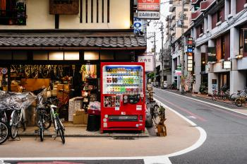 Jidohanbaiki, Japanese streets´ totem