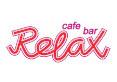 partner relax
